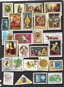 Hungary Stamps D19