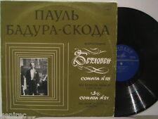 BADURA-SKODA piano Beethoven: Sonata No.18,21  C-03595 Russian Melodiya LP MINT