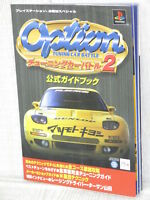 OPTION TUNING CARBATTLE 2 Official  Guide PS Book KB80*
