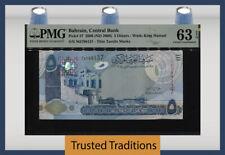 TT PK 27 2006 BAHRAIN CENTRAL BANK 5 DINARS KING HAMAD PMG 63 EPQ CHOICE UNC!