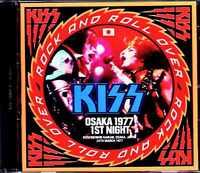 KISS LIVE AT KOSEINENKIN KAIKAN OSAKA JPN 3.24.1977 BLACK DIAMOND BETH M0