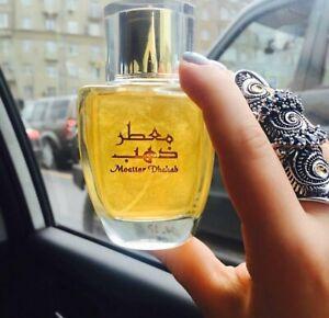 MOATTAR DAHAB | EDP | 100ML | FRENCH ORINTAL | FOR WOMEN | BY JUNAID PERFUMES