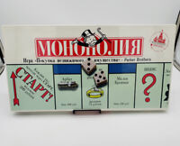 Factory Sealed Russian Monopoly Board Game 1988. Special Limited Edition MOCKBA