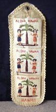Hawaiian motif Straw/Raffia Bill and Letter Holder- Wall Hanging VINTAGE