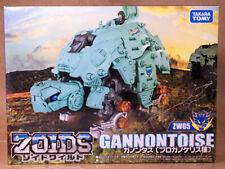 Takara Tomy Zoids Zoid Wild Zw 05 Gannotas Free Shipping