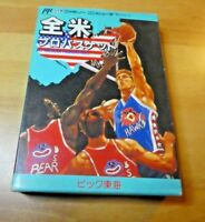 GAME/JEU TAITO FAMICOM NINTENDO FC JAPANESE Zenbei Pro Basket VIC-A2 JAPAN