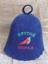 Felt Hat for Banya SAUNA Wool Felted in the bath blue color COOL GUY
