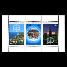 Bosnia 1998 -  Internal Humanistic Society's Congress in Sarajevo - Sc 304 MNH