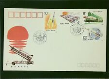 China PRC 1989 T143 Series First Day Cover - Z1951