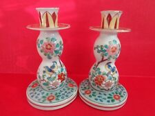 CHINESE Ching Dynasty KUANG HSU Antique (2) Porcelain Kakiemon CANDLE HOLDERS