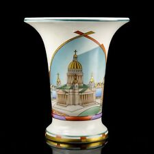 Vase Neva coasts, Lomonosov Porcelain, Saint-Petersburg, IFZ, Russia