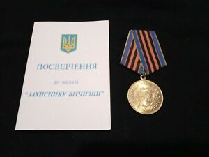 Military Russian Soviet Badge Medal Defender of Fatherland & Papers CCCP USSR