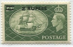 Oman KGVI 1951 overprinted value 2 rupees on GB Festival 2/6d unmounted mint NH