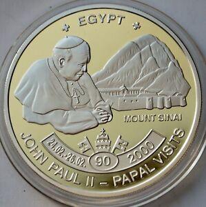 5 Kwacha Malawi 2010 John Paul II, Egypt, Mount Sinai - Papal visits 2000, # 90