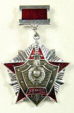 Original Soviet Russian Military Medal Badge Award - VVMVD - Internal Troops