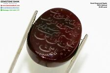 35.08 ct -Very Rare YEMENI Agate Aqiq ISLAMIC Hand Engraved Aqeeq Shia Shah