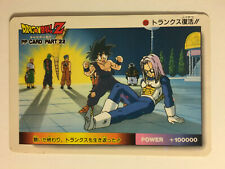 Dragon Ball Z PP Card Semi-holo 969