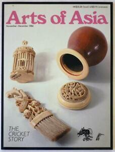 Arts of Asia magazine, Nov-Dec 1984, Islamic books, The cricket story
