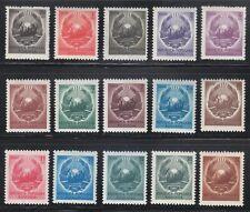 Romania 1950 MNH Mi 1210-1224 Sc 730-744 Arms of Romania **