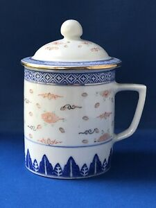 Oriental Chinese Chocolate Pot Lidded Pottery Cup Opaque Spots Let Light Through