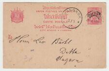 THAILAND SIAM. 4 att Postal Card, used, BANGPA-IN, BANGKOK, to Hungary