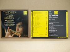 Mega Rare Yew Hong Jen & His Golden Harmonica Music Singapore CD FCS8600