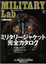 war ww2 Book of Flight Jacket Perfect Catalogue Japan 2012 Very Good rare
