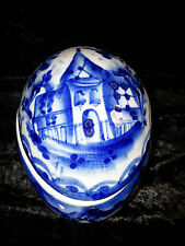 RUSSIAN GZHEL PORCELAIN BLUE AND WHITE EGG WITH RUSSIAN CASTLE IMAGE