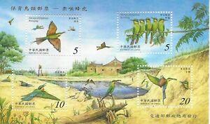 CHINA  Birds Mini Sheet  of 4 MINT NH