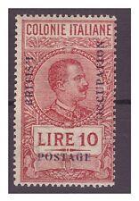 COLONIE OCC. BRITANNICA 1941 - Lire 10 NUOVO **