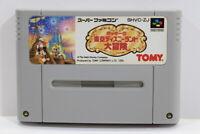 Mickey Tokyo Disney Land Daibouken SFC Super Famicom SNES Japan Import I6690