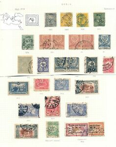 SYRIA - DAMAS, LOT OF DIFFERENT pmks ON OTTOMAN STAMPS, SEE...   #M492