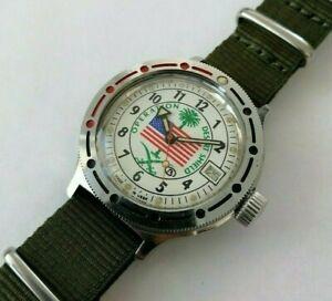 ☭ Watch Vostok 2414 Shield Desert Storm Amfibian USSR Vintage Soviet SERVICED