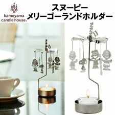 New PEANUTS Candle Holder Merry Go Round Japan Limited Snoopy Lucie Charlie F/S