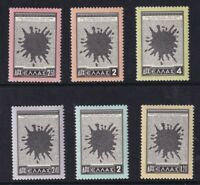 1954 GREECE UNION WITH CYPRUS SET OF ALL 6 STAMPS ENGLISH TEXT MH