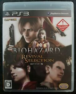 Biohazard Revival Selection Biohazard 4 Code Veronia, PlayStation 3
