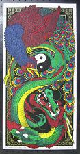 DRAGON & PHOENIX S/N Ltd Ed Screen Print - Martial Arts Asian Gumball Designs