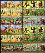 255 - Ginea 1977 - Wild Animals - Lion - Elephant - Monkey - Hippo - Used Set