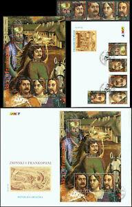 Croatia 1996, Frankopan Croatian Noble Family Assembly Full Set Small Sheet FDCs
