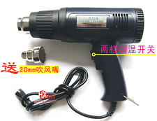 1500W Heat Gun Hot Air Gun Dual Temperature+1 Nozzles Power Tool Heater Gun
