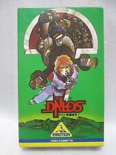 Dalos: Dalos destruction directive! -  Mamoru Oshii Japanese  Anime Vintage Beta