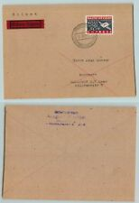 Germany 1947 Baltic DP cover Augsburg DP Camp Hochfeld Est. Latv. Lith. f7677