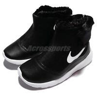 Nike Tanjun Hi TDV Black White Infant Baby Toddler Boots Sneakers 922870-005