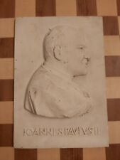 More details for vintage pope john paul ii ( ioannes pavlvs ) fiberglass bust wall hanging 12