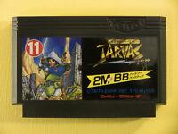 Jarvas (Nintendo Famicom FC NES, 1987) Japan Import