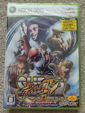 Super Street Fighter IV 4 Xbox 360 Japan Japanese JPN