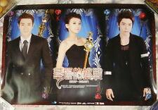 Siwon DONGHAE Skip Beat! OST Taiwan Promo Poster Ver.C (SUPER JUNIOR)