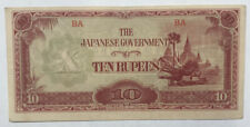 Japanese Government 10 Rupees