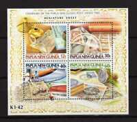 14707) PAPUA & NEW GUINEA 1985 MNH S/s Post Office