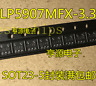 10PCS NEW LP5907MFX-3.3/NOPB IC REG LDO 3.3V 0.25A SOT23-5 #K1995